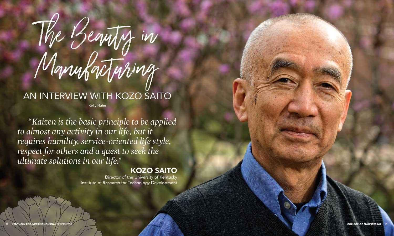 KEJ Spring 2018 Kozo Saito Spread